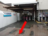 小島新田駅から(徒歩1分)