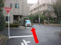 当院から駐車場まで