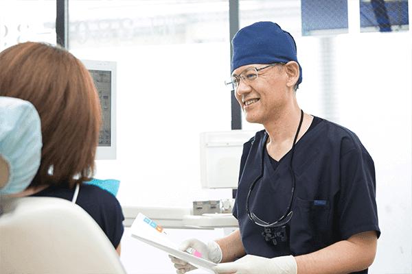 当院の治療への考え方